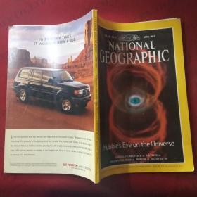 NATIONAL GEOGRAPHIC MARCH 1997美国国家地理1997.03 英文版