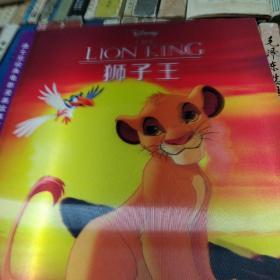 迪士尼经典电影漫画故事书 狮子王