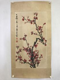 董寿平 梅花 山西画家