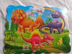真靠谱拼图:40片拼图恐龙系列1张