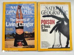 NATIONAL GEOGRAPHIC 美国国家地理(英文版)2005年5、11月