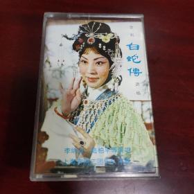 京剧—白蛇传(选场)—正版磁带(店铺)