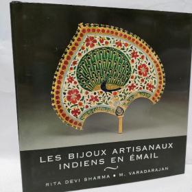 les bijoux artisanaux indiens en email 法语   印第安人的手工珠宝