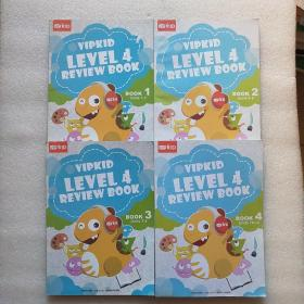 VIPKID LEVEL 4 REVIEW BOOK 1-12 全4册 品如图
