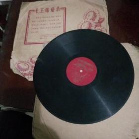 黑胶老唱片,人人歌唱好八连,小小针线包,学习好八连,连长教咱打草鞋