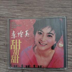 李玲玉甜甜甜VCD。正版,光碟品佳无划痕