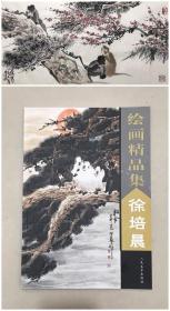 东方猴王【徐培晨】出版作品一幅,尺寸136x68cm,保证真迹!