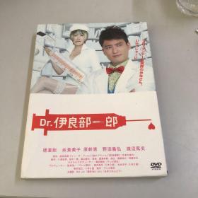 伊良部一郎(DVD 1-5)