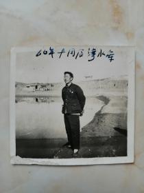 铜鞮首邑•上党古镇----60年代虒亭历史老照片--《后湾水库旧影》--复制件---虒人荣誉珍藏