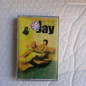 磁带: 周杰伦 Jay
