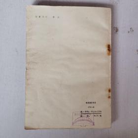 家庭农产品加工手册
