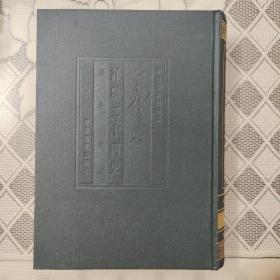 毛泽东评点二十四史(27册全,一版一印,纸张印刷俱佳,不包邮)