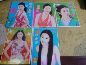 明信片,刘亦菲之二