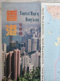 【旧地图】香港游览图  2开  1995年版