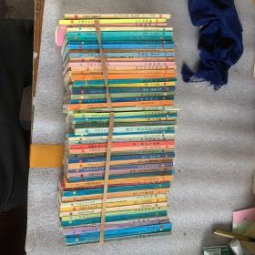 可爱的家乡丛书    一套48本