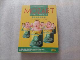 莫扎特效应全集  12CD 全新未开封