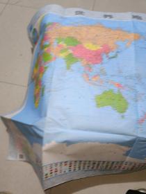 2012版世界地图(1:33000000)