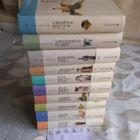 讲谈社•中国的历史 全十册