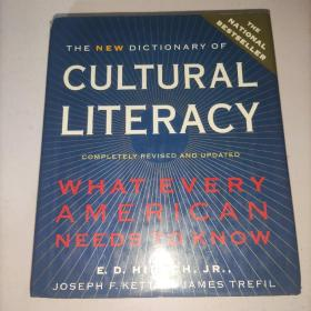New Dictionary of Cultural Literacy(实物图)