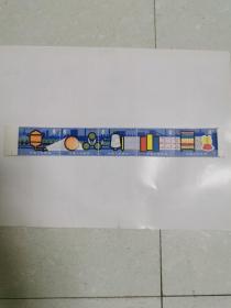 化学纤维邮票一套