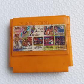 AB一簇游戏卡带8合1(见图)