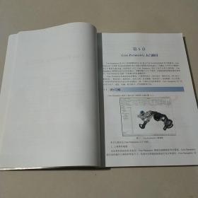 工业产品的数字化模型与CAD图样