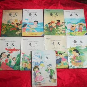 九年义务教育六年制小学教科书、 语文(1.2.3.4.5.7.9.10.11)九本合售