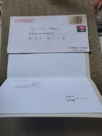 著名细胞学家,中国科学院院士施履吉  贺年卡 带封