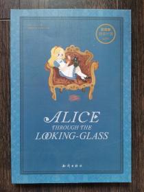 百词斩-阅读计划-爱丽丝镜中奇遇