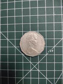 外国硬币澳大利亚50分,满五十元包邮