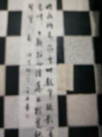 著名书法、篆刻、理论家,江苏省书协副主席、南京艺术学院教授金丹书法(附释文手稿)