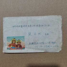文革实寄封:,从新疆乌鲁木齐寄往河南陕县,贴儿童歌舞邮票,草原英雄小姐妹美术封,无信扎,
