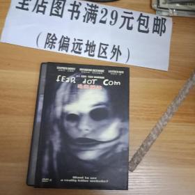 10中172B光盘 DVD-9 电影 恐怖网站 1碟