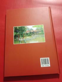 红色石龙坝
