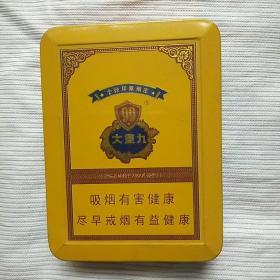 大重九  【铁烟盒】
