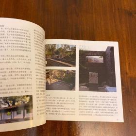 败壁与废墟:建筑与庭园 红砖美术馆