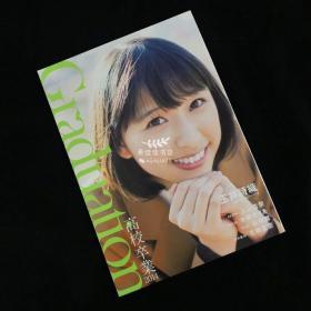 高校卒业Graduation JK少女写真集 玉井诗织、入山杏奈、生驹里奈