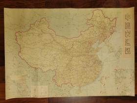 中国交通图和中国铁路路线示意图 二面 1974年
