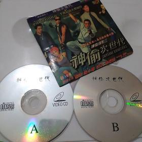 VCD  DVD/光盘 /游戏碟:  神偷次世代   2 碟