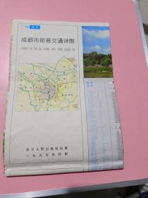 成都市街道交通详图