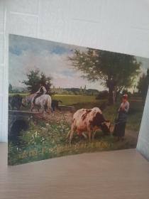 法国十九世纪农村风景画,散页28张全
