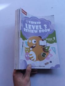 美国小学在家上  VIPKID LEVEL3 REVIEW BOOK 1+2+3+4   4册合售