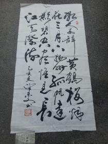 安徽省书法家协会会员 梁东文书法作品