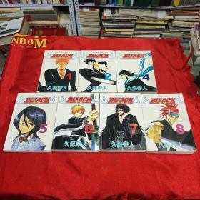 漫画 死神 1-8全  缺第三册  七册合售