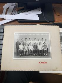 上海财经学院1954届毕业26周年师生合影留念1980年王开照相