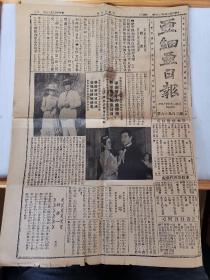 民国2年4月12日 亚细亚日报(4开4版)(蔡将军流连花酒筱鳯仙颠倒情思等)
