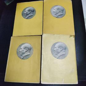 《毛泽东选集》1951年出版(第一卷—第四卷竖版)
