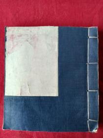 商品经营文献 史料  线装  土纸  手写  70.5个筒子页 品好,极具收藏价值
