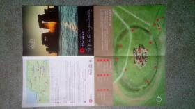 旧地图-英国巨石阵游览图简体版(2013年12月)8开8品