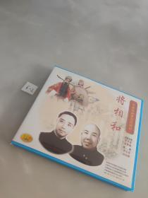 中国京剧音配像精粹-将相和